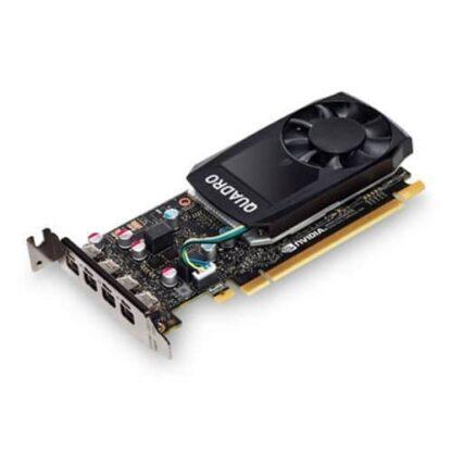 2GB DDR5